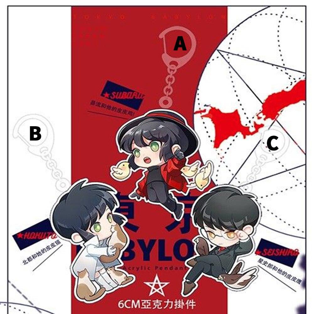 Manga de Tokio Babylon Subaru Sakurazuke acrílico correa de llavero 2-de 6cm