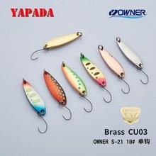 YAPADA laiton cuillère CU03 2.3g/2.8g/3.7g 31*9mm propriétaire unique crochet multicolore métal cuillère ruisseau pêche leurres truite