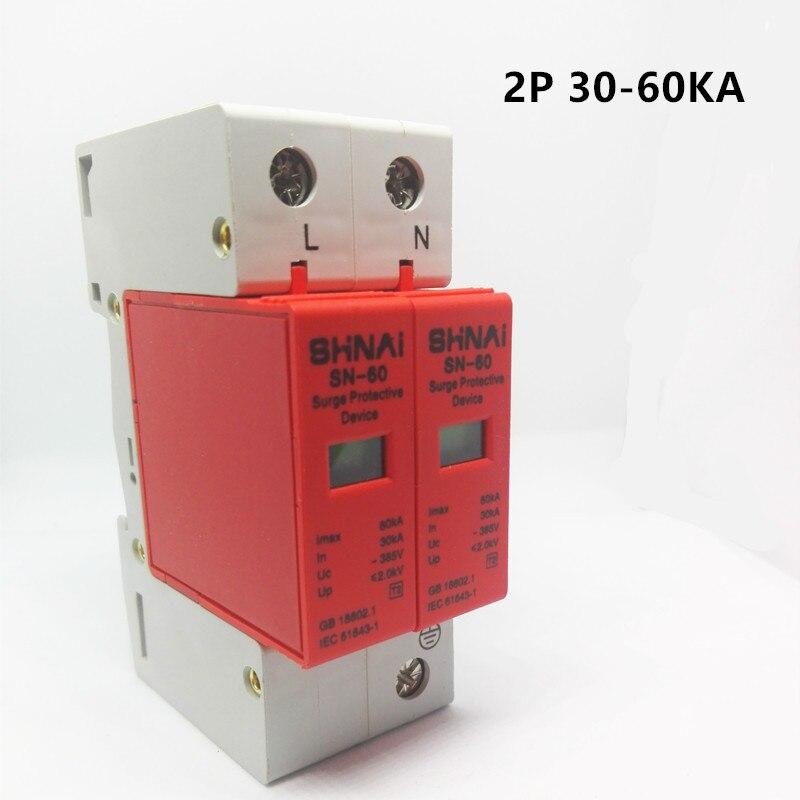 SPD 30KA - 60KA 1P+N surge arrester protection device electric house surge protector D ~385V AC