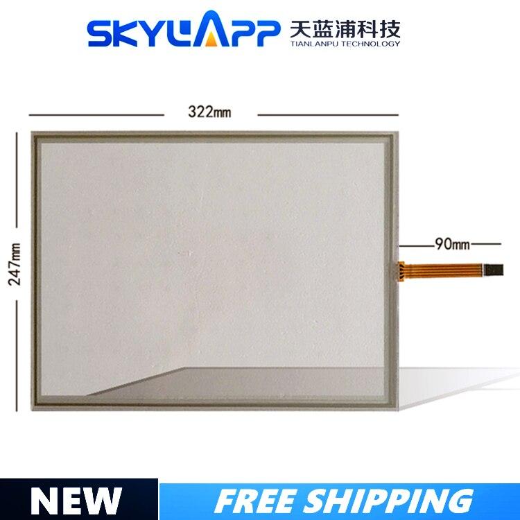 Pantalla táctil resistiva Industrial de 322 pulgadas con pantalla táctil de 4 hilos POS caja registradora universal pantalla táctil de vidrio de mm * 247mm
