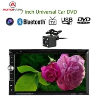 7inch universal 2 din hd car stereo dvd player auto bt radio mp3 mp4 aux in with hd rear view camera car refitting dvd