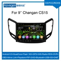 car radio multimedia video player for changan cs15 9 inch navigation gps android 7 1 ram 2g rom 32g auto car stereo video player
