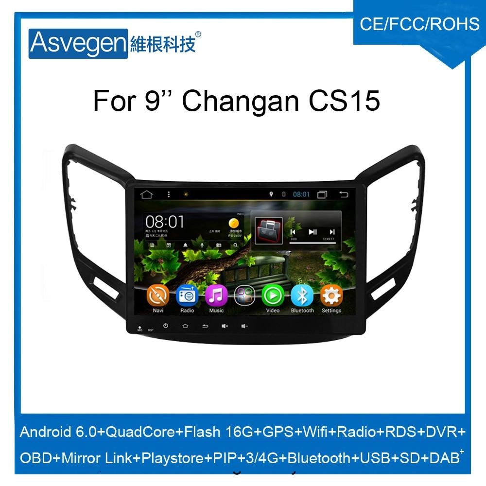 Radio Multimedia Player De Vídeo do carro Para Changan 2 CS15 9 polegada Navegação do GPS do Android 7.1 Ram Rom G 32G auto Car Stereo Video Player