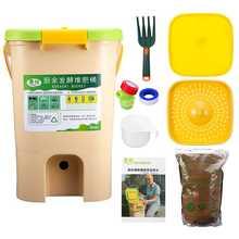 Bac à Compost corbeille composteur aéré bac à Compost bio maison poubelle seau potager maison aliments poubelles 21L