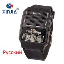 Simple Hommes Et Femmes Montre Parlante pour Aveugle Parler Russe Électronique Numérique Sport Casual Montre-Bracelet aîné