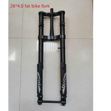 MEIANDIAN fat bike fork 26*4.0 open size 150mm for fat bicycle mtb mountain bike