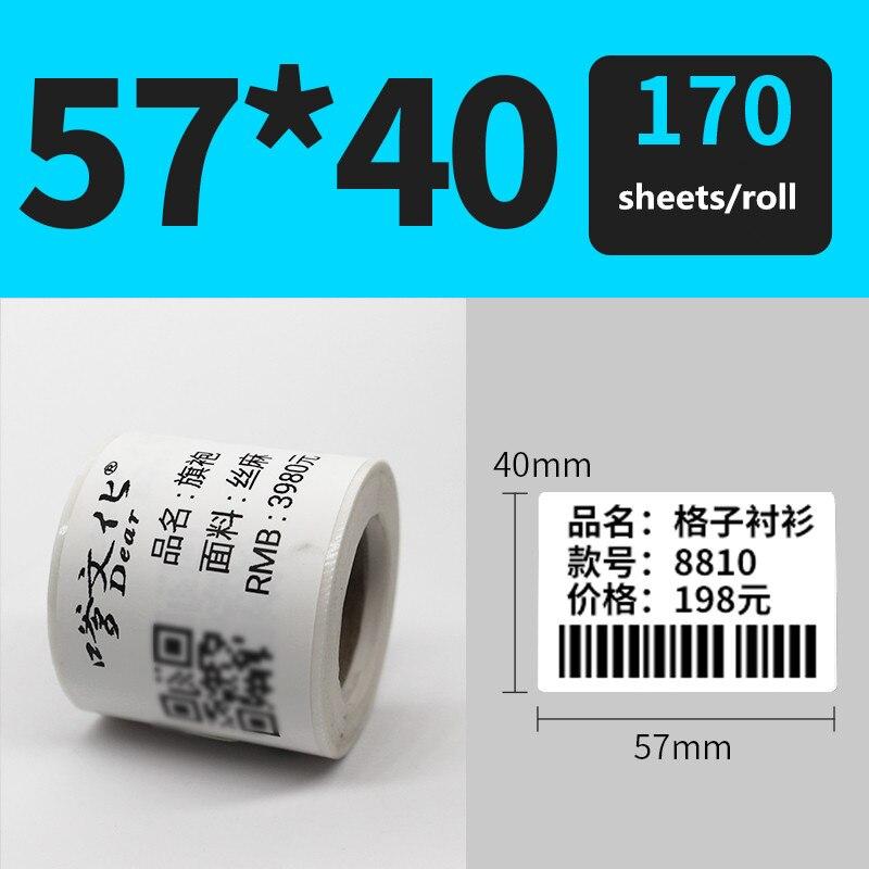 Ancho 57 * altura 40mm adhesivo etiqueta para ropa código qr precio adhesivo papel con impresión térmica de los productos básicos de la etiqueta engomada