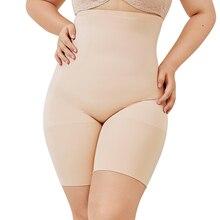 Womens Plus Size High Waist Seamless Control Panties Shapewear Thigh Slimmer