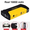 Démarreur de saut multifonction 600A chargeur de batterie haute puissance 16800mAh double USB dispositif de démarrage de voiture