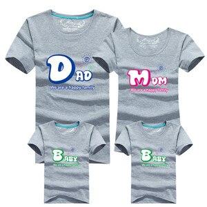 Мода семьи соответствующие наряды футболка 8 цвета одежды для согласования одежды семьи мать отец ребенка с коротким рукавом одежда для семейства