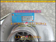 Turbocompresseur pour Hyundai   GT2052S 703389-0001 703389 0002-28230 41450, Turbo 703389, camion pair Chrorus HD72 D4AL 3.3L, livraison gratuite