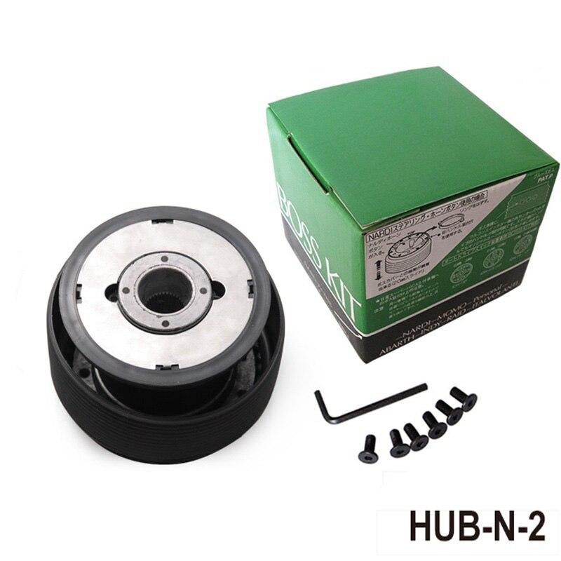 Mercado de adaptador de cubo para volante jefe Kit para Nissan Datsun 240Z 260Z 280Z 510 620 C10