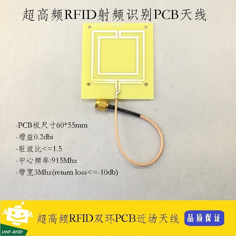 RFID UHF RFID UHF-RFID rango de cierre doble anillo Universal PCB placa oro tecnología de hundimiento antena