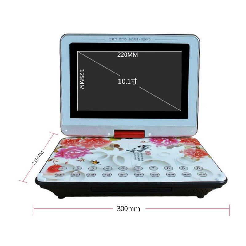 Reproductor de DVD portátil multifunción de 14 pulgadas con formato completo, compatible con puerto USB, reproducción de tarjetas SD y pantalla HD giratoria, teclas táctiles E VC