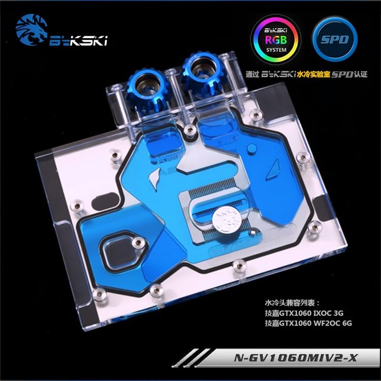 Bykski N-GV1060MIV2-X VGA Bloco De Resfriamento De Água para GIGA GTX1060 IXOC WF2OC