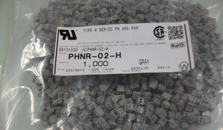 PHNR-02-H موصلات محطات إيواء 100% ٪ أجزاء جديدة ومبتكرة