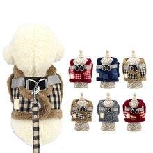 따뜻한 겨울 개 애완 동물 하네스 자켓 양털 개 조끼 하네스 코트 가죽 끈 세트 소프트 야외 M L XL