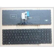 Nouveau clavier dordinateur portable pour HP 250 G4 256 G4 255 G4 15-ac 15-ac000 15-af 15-af000 pas de cadre Teclado clavier américain avec rétro-éclairage
