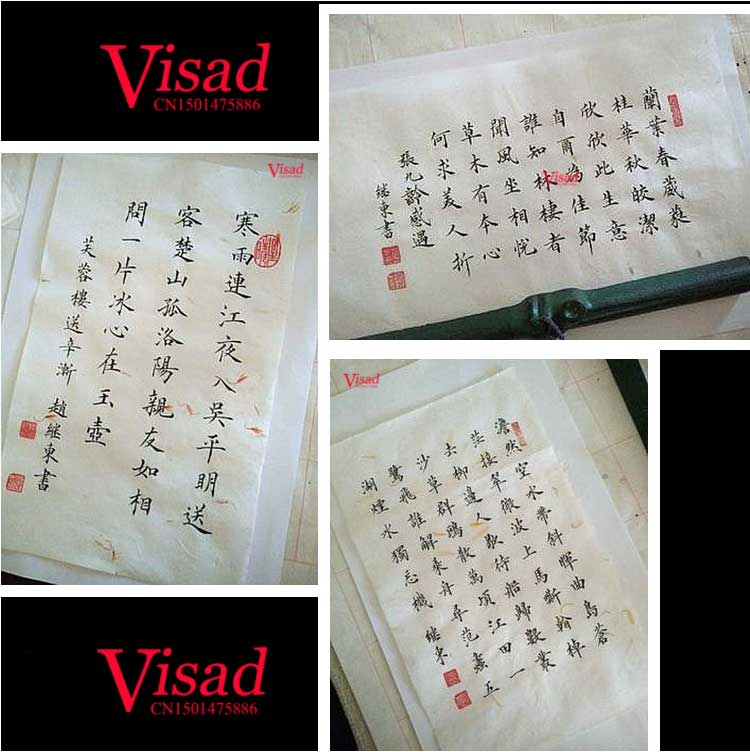 watercolor paper hand-made Chinese Rice Paper decoupage China Xuan Paper princess coloring book enlarge