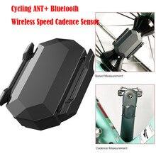 Bisiklet ANT + Bluetooth Kablosuz Hız Ritim Sensörü Garmin Bryton Bisiklet GPS Bisiklet Aksesuarları Hız Sensörü * 10