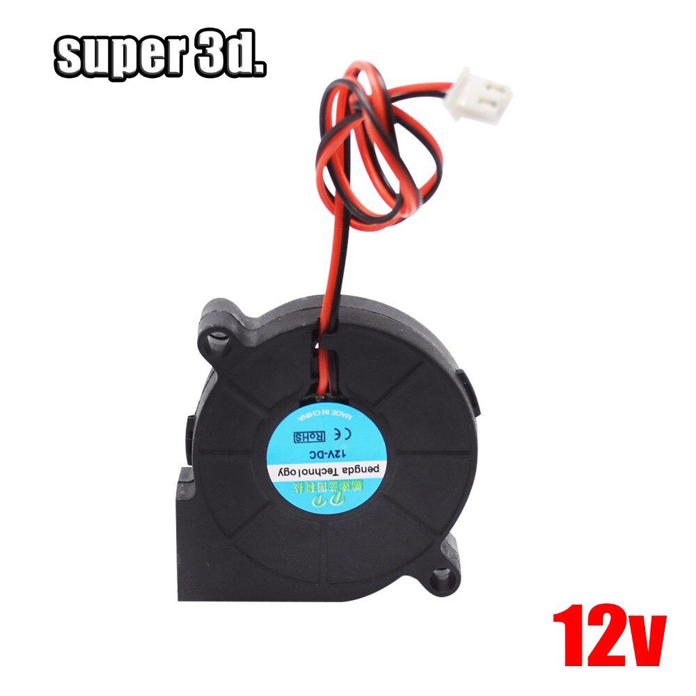 2 шт. 5015 вентилятор охлаждения, кулер 50х50х15 мм DC 12/24 в для деталей 3D принтера
