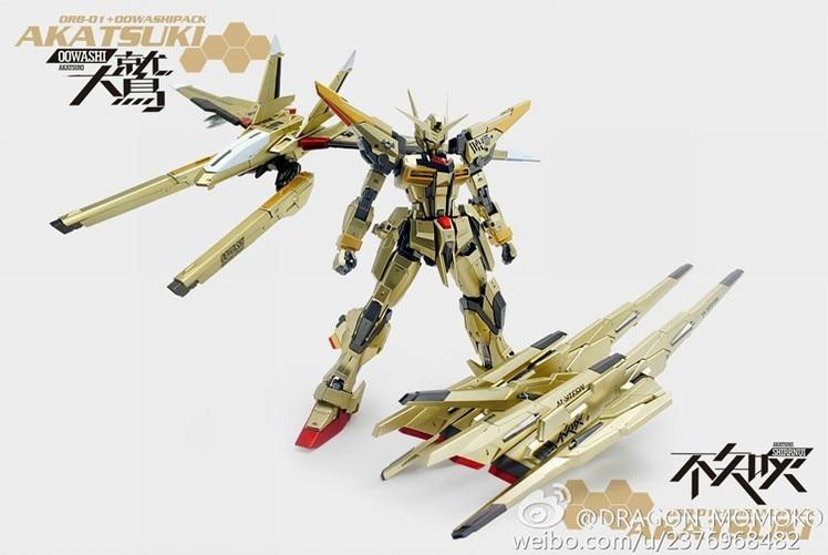 DM نموذج 1:100 MG ORB-01 الذهب Akatsuki المعدات الكاملة