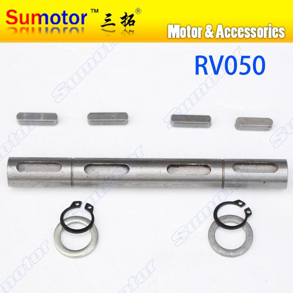 Diámetro 25mm salida 50mm, eje de salida doble, caja de engranajes de gusano turbo de 199mm de longitud para GW114165 GW030050 NMRV050