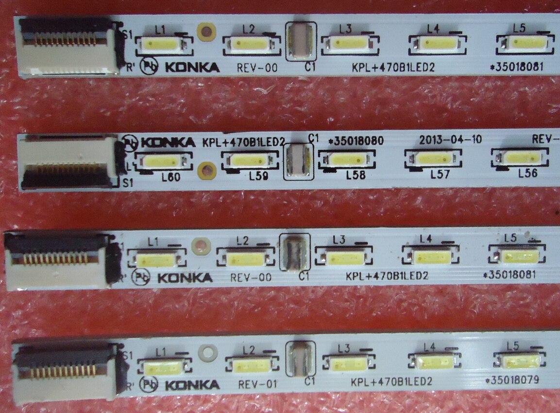 ل كونكا LED47X8100PDE المادة مصباح kpl + 470B1LE02 35018076 35018077 1 قطعة = 60led 525 ملليمتر