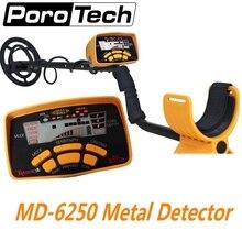 Nuovo Arrivo MD-6250 Metropolitana Metal Detector MD6250 Gold Digger Treasure Hunter Metal Detector A Terra  MD6150 Versione Aggiornata