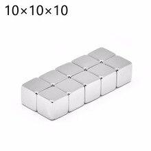 Суперпрочные редкоземельные магниты N52, 100 шт., 10*10*10 куб, 10x10x10 мм, высококачественные неодимовые магниты 10 мм * 10 мм * 10 мм