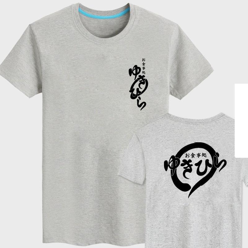 Футболка с рисунком Shokugeki no Soma, футболка для студентов, дышащая футболка