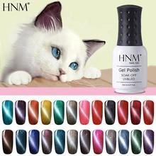 HNM 8ML Cat Eye Gel Nail Polish UV Led Long Lasting Hybrid Varnish Lacquer Gel Lak Lucky Semi Permanent Gelpolish Magnet
