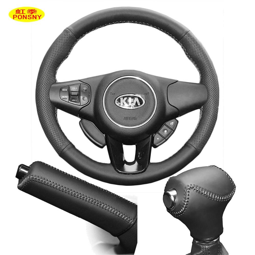 Чехол для автомобильного руля/Gear/Handbrake, чехол для KIA Carens 2013, автомобильный Стайлинг, прошитая вручную крышка колеса из натуральной кожи