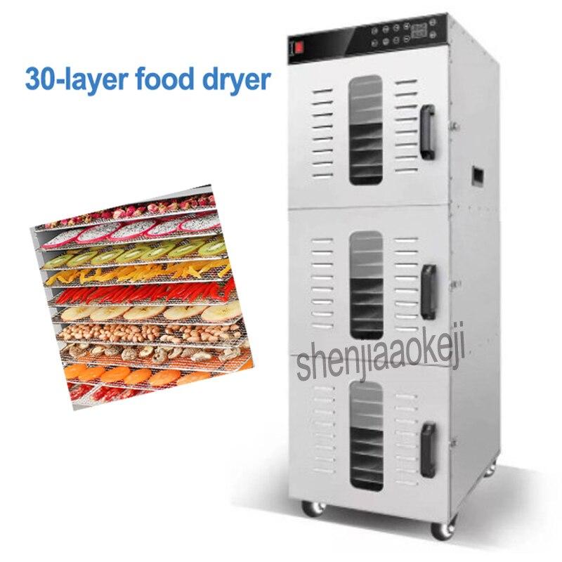 Secador de alimentos comercial de 30 capas LT-95, deshidratador de alimentos de acero inoxidable para frutas/verduras/mascotas, máquina de secado de carne
