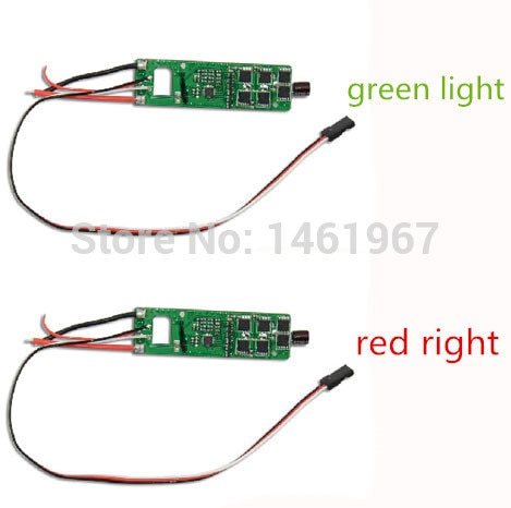 Version: V1.6!!!Free shipping CX20 Spare parts CX20 light/red ESC control system GPS RC Quadcopter with camera CX 20 RC Drone