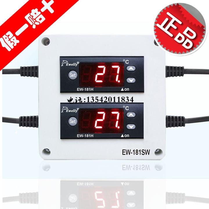 temperature controller Ewelly EW-181SW farming Yanggui double insurance thermostat box turtle Miao electronic