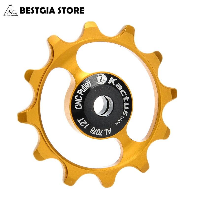 Велосипедное керамическое заднее колесо-жокейник AL7075, 11,4G, 12T, с ЧПУ, механический Ролик подшипника, направляющий ролик 4/5/6 мм