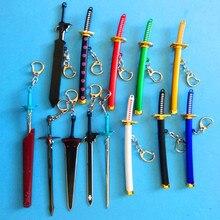 Mini exquis arme modèle samouraï épée porte-clés jeu film Anime Prop porte-clés épée ceinture gaine clé pendentif cadeau