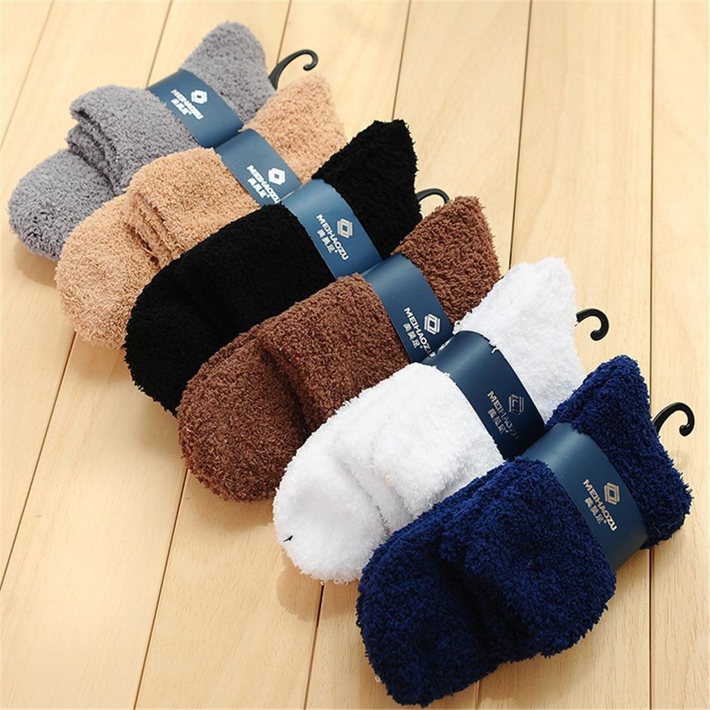 Inicio Mujer hombre niño Coral terciopelo medias Calcetines de terciopelo suave piso calcetines cómodos mullido cálido invierno Color puro regalo # VC12057