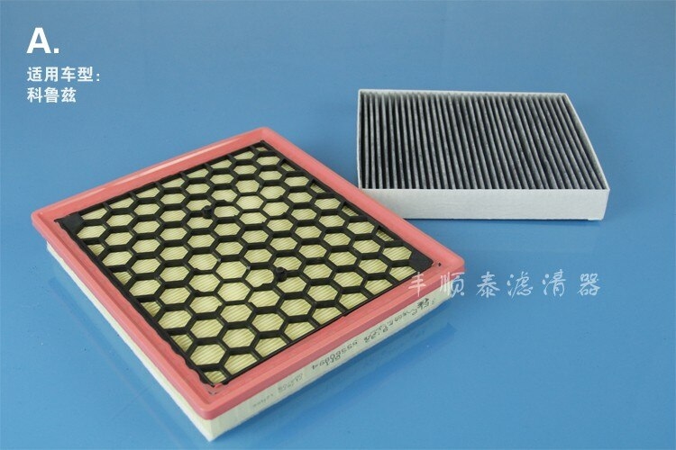 Filtro de aire + cabina filtro de aire para 2009 chevrolet CRUZE 1,8 oem 13272719/13272720 de 13271190