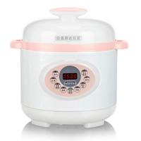 DMWD 2L Electric Pressure Cooker 220V 7 Menu Smart Automatic Braise /Boiling/Stewing Pot Cake Maker 24H Heat Preservation