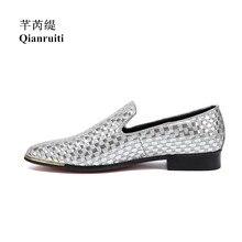 Zapatos de punto Qianruiti para hombre, mocasines deslizantes dorados y plateados, zapatos planos a cuadros EU39-EU46 informales para hombre