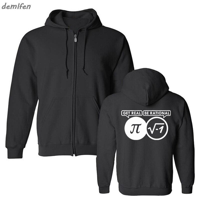 New Be Rational Get Real Nerdy Geek Pi Nerd Sweatshirts Men Cool Math Nerd Fashion Casual Funny Men Hoodies Hoody Harajuku