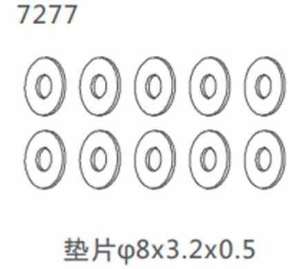 ZD racing #10421-S 8* Phi Phi 3.2*0.5 gasket parts group 7277
