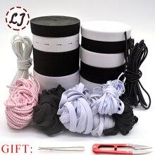 1 paquet noir blanc 8 fils de haute qualité bande élastique ruban de sangle pour vêtements vêtement ruban pantalon accessoires de couture bricolage