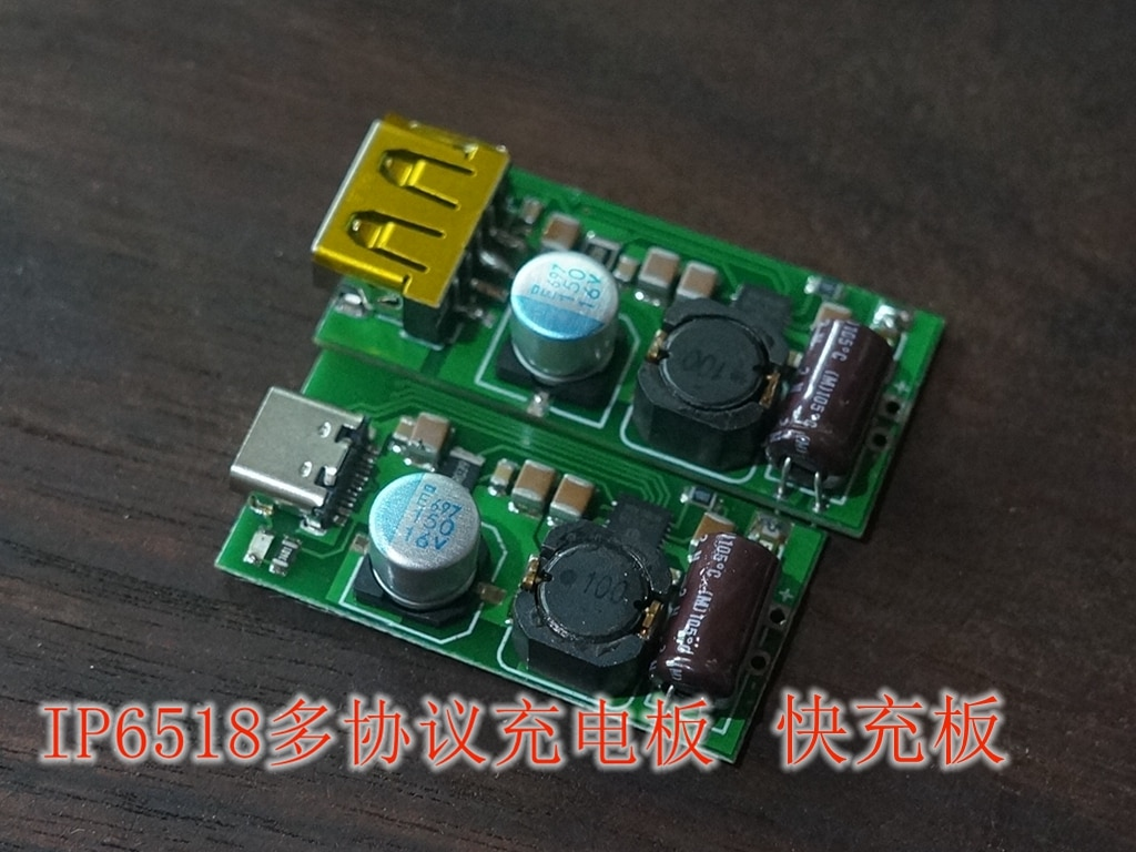 IP6518 Full Função de Reconhecimento de Carregamento Placa Placa de Carregamento Rápido