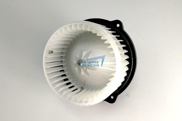 Brilho frv fsv h230 h220 h330 h320 h530 v5 ventilador do motor do carro motor