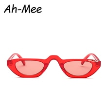 Vintage Small Cat Eye Sunglasses For Women Brand Designer Red Ladies Tiny Sun Glasses Men Retro Sexy