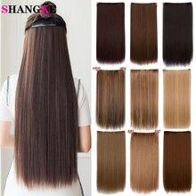 Женские прямые волосы SHANGKE, черные и коричневые Длинные Синтетические волосы на клипсе для наращивания, 24 дюйма