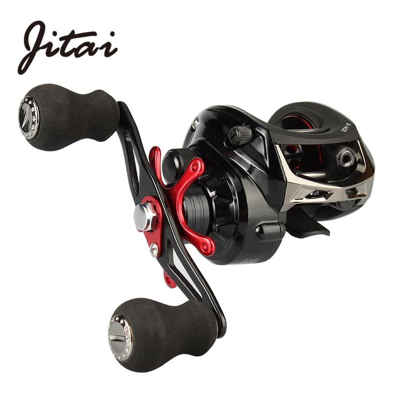 JITAI Baitcasting Fishing Reel Equipped PE 4 Strands line 8Kg Braking Power 14+1BBs Quality Ultra Light Wheels Carp Lure fishing